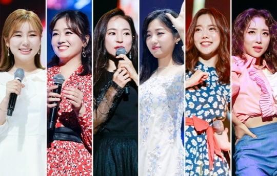 '트롯 매직유랑단'(사진=KBS)