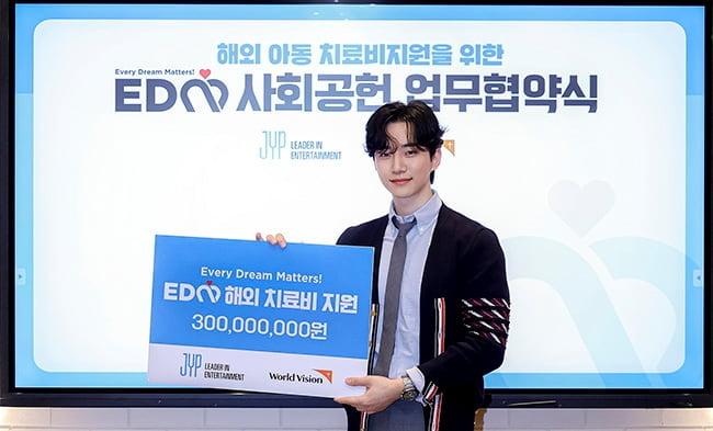 2PM 준호, 꾸준한 선한 영향력…월드비전 홍보대사 활동 및 각종 기부 선행 지속