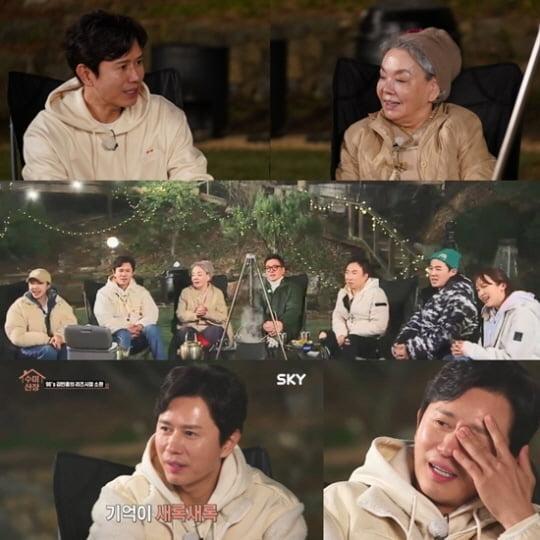 '수미산장'(사진=KBS,SKY)