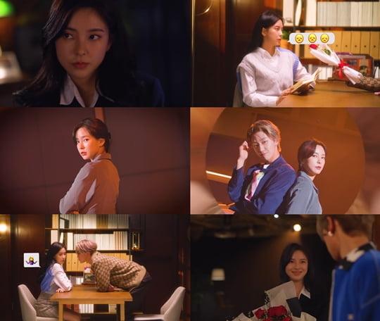 배우 신수현 출연(사진=영상화면 캡처)