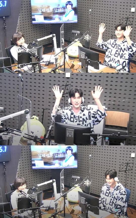 신성 (사진=KBS 2Radio '김혜영과 함께' 보이는 라디오 캡처)