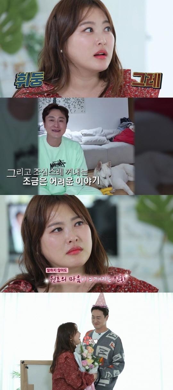 '달려라 댕댕이'(사진= MBC 에브리원)