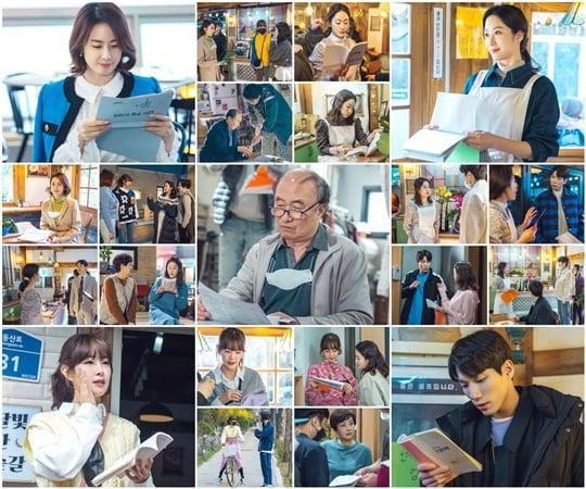 오케이 광자매 (사진=KBS 2TV)