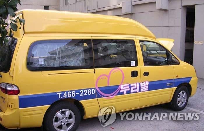 부산시 20일 장애인의날 두리발 무료 운행