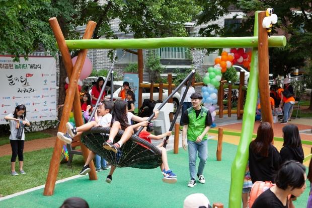 「코오롱」 도심 아이들의 '놀이터 지킴이'