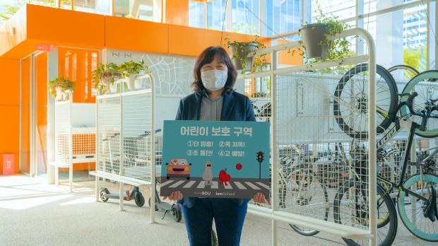 NHN에듀, '어린이 교통안전 릴레이 챌린지' 동참