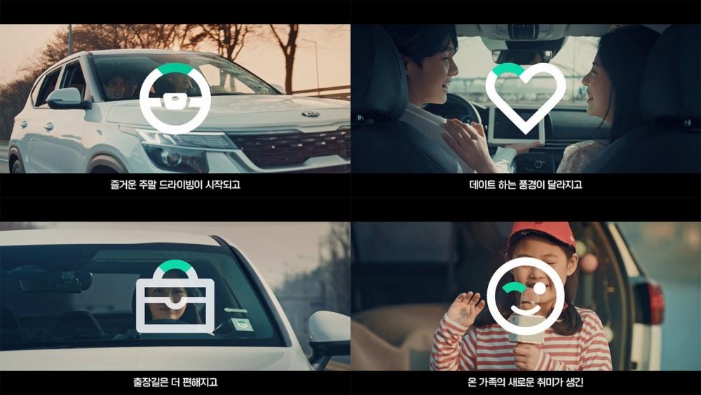 그린카, 신규 브랜드 영상 공개