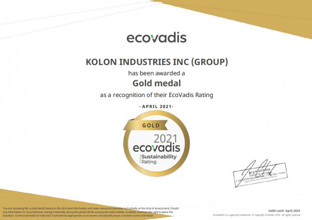 코오롱인더스트리, ESG경영도 금메달로 시작한다