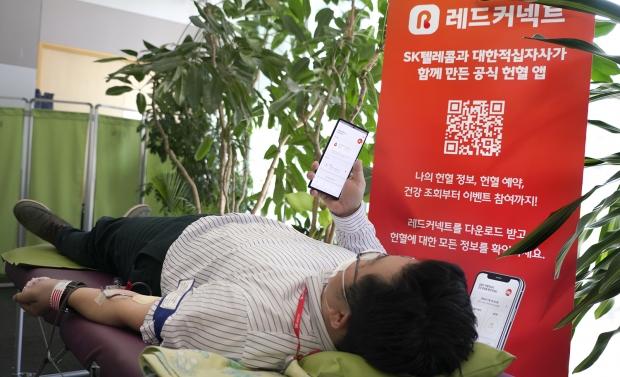 """""""생명나눔 헌혈 릴레이 함께해요"""" SK 그룹사들 힘 모은다"""