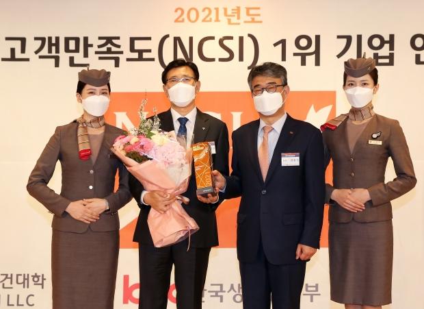 아시아나항공, 국내 항공 부문 『국가고객만족도(NCSI)』 1위 선정 행사 사진은 14시 별도 송부 예정입니다