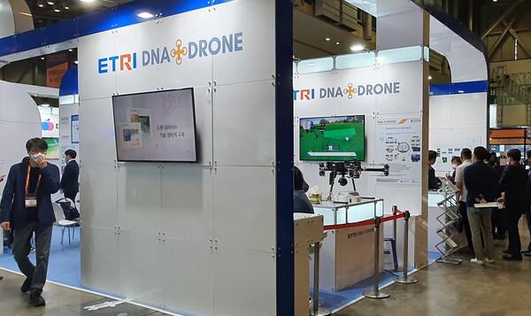[공동관 안 ETRI(한국전자통신연구원) DNA+DRON 전시 부스. 사진=박명기]