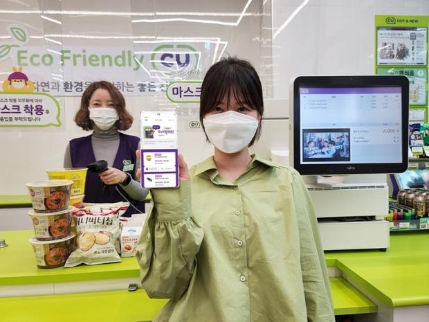 제주에서 키핑해 서울에서 교환한다... 누적 이용 200만 건 돌파! CU, 키핑쿠폰 서비스 업그레이드