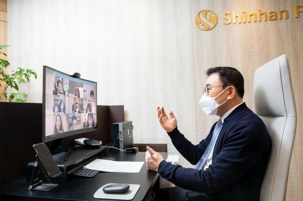 신한금융그룹, 신한 쉬어로즈 4기 멘토링 프로그램 스타트