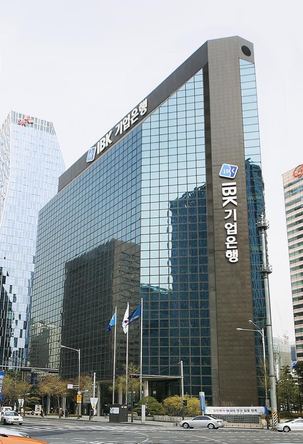 기업은행, 'IBK 뉴딜펀드' 2021년 정시사업 위탁운용사 최종 선정