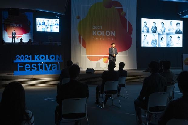 코오롱만의 소통의 장, '코오롱페스티벌' 개최