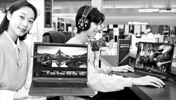 [포토] 대화면 고성능 노트북 LG 울트라기어17 출시