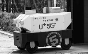LG유플러스, 자율주행 로봇으로 전주시 공기오염 측정