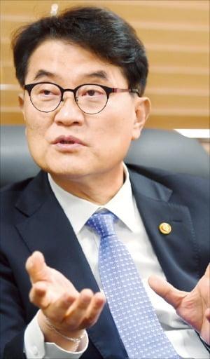 """윤종인 """"불필요한 개인정보 동의 확 줄이겠다"""""""