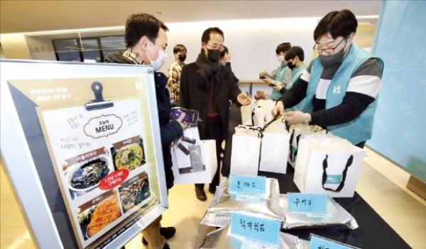 KT는 코로나19로 어려움을 겪는 상인들을 위해 '사랑의 밀키트' 캠페인을 했다. 서울 광화문 인근 식당에서 만든 밀키트(간편 조리식)를 임직원에게 판매하고 취약계층에 기부했다.  KT 제공