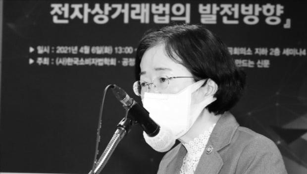[포토] 학술대회 축사하는 공정거래위원장