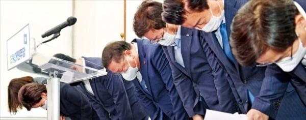 < 일제히 고개 숙인 與 지도부 > 김태년 더불어민주당 대표 직무대행(왼쪽 네 번째)을 포함한 민주당 지도부가 8일 국회에서 4·7 재·보궐선거 참패에 대한 책임을 지고 전원 사퇴하겠다는 뜻을 밝히며 고개를 숙이고 있다.  김범준  기자 bjk@hankyung.com