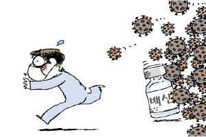 [천자 칼럼] 백신 보릿고개