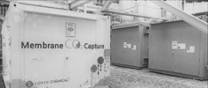롯데케미칼, 국내 첫 탄소 포집·활용 실증 설비