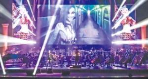 트로트 공연, KBS교향악단 게임음악 연주…파격의 클래식, 매진 행진