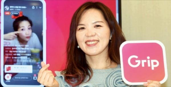 국내 최초 라이브커머스 플랫폼인 그립이 해외시장 개척에 나선다. 라이브커머스를 'K콘텐츠'의 한 갈래로 자리매김하겠다는 구상이다.  허문찬  기자  sweat@hankyung.com