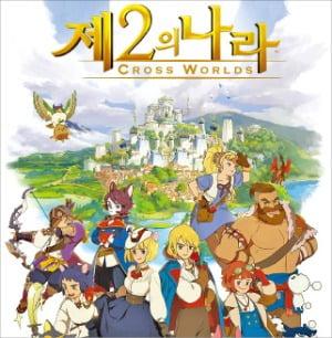 넷마블 신작 게임 '제2의 나라' 6월 출격