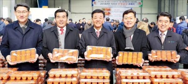 한국 대표과일 '지리산 산청곶감'