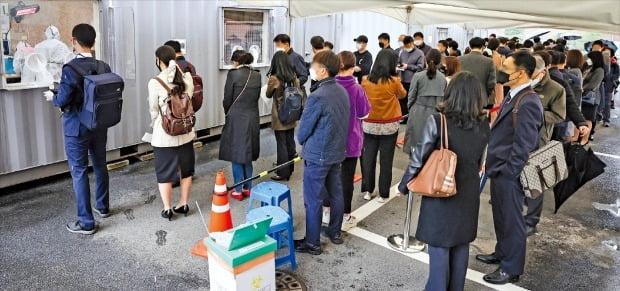 [포토] 코로나 검사받는 법무부 직원들