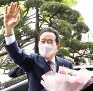 """총리직 물러난 정세균…""""새 출발 나선다"""" 본격 대권행보"""