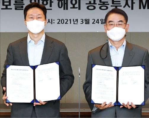 현대중공업그룹과 한국투자공사(KIC)는 지난달 '해외 선진기술 업체 공동투자를 위한 업무협약(MOU)'을 체결했다.  현대중공업 제공