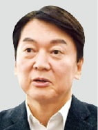주호영 '합당' 속도전에 안철수 '신중론'