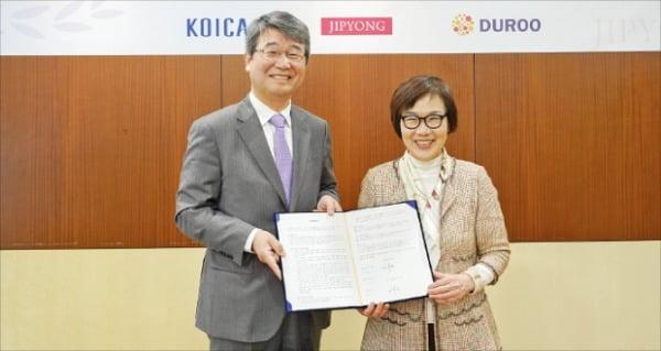 지평(대표변호사 김지형·왼쪽)은 해외 진출 스타트업을 위한 법률교육 지원을 위해 KOICA(한국국제협력단)와 업무협약을 맺었다.  지평 제공