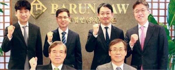앞줄 왼쪽부터 석호철 대표변호사, 노만경 변호사. 뒷줄 왼쪽부터 김용우 이봉순 박상오 김도형 변호사.  바른 제공