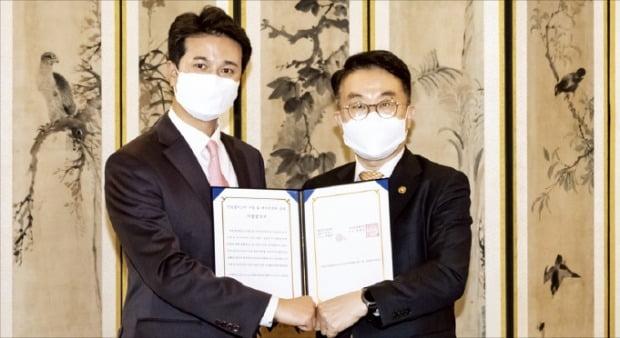 [포토] SK E&S, 새만금 수상태양광 사업협약