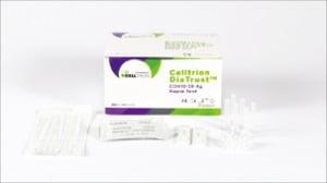 셀트리온 '신속 진단키트' 美 FDA서 긴급 승인