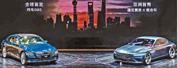현대자동차의 고급 브랜드 제네시스가 19일 중국 상하이 컨벤션센터에서 열린 '2021 상하이 국제모터쇼'에서 G80의 전기차 모델(왼쪽)을 공개했다. 오른쪽은 콘셉트카인 제네시스 X.  현대차 제공