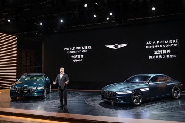제네시스, 'G80 전동화 모델' 세계 최초 공개./ 사진=현대차