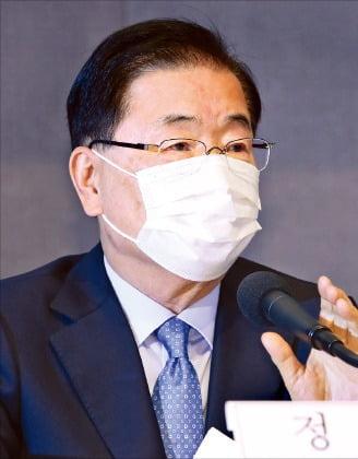 정의용 외교부 장관이 21일 관훈토론회에서 기조연설을 하고 있다.  /뉴스1