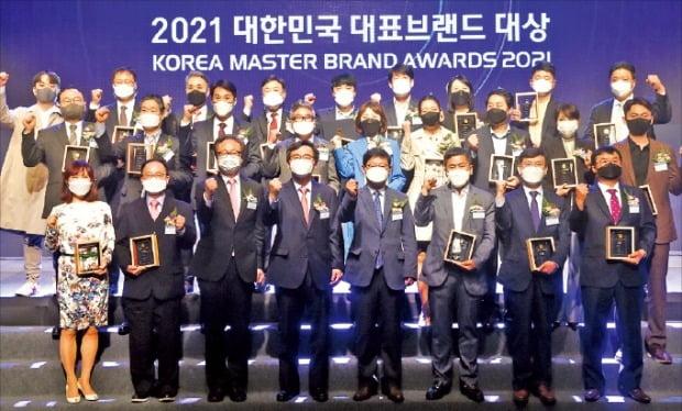 [포토] 2021 대한민국 대표브랜드 대상