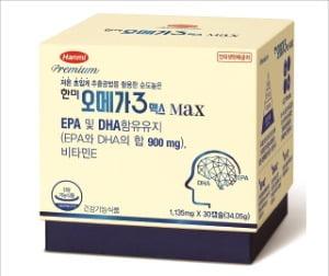 한미약품, 오메가3 추출방식 최고등급 인증…비타민E도 담아