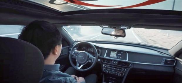 당신의 운전 자세는 몇점일까요?…운전자 자세 실시간 측정해 교정