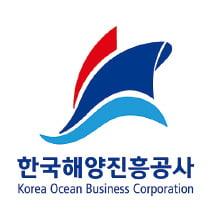 한국해양진흥공사, 위탁사업 수행…국적선사 경쟁력 제고
