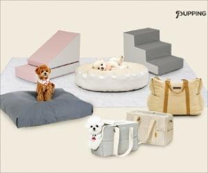 주식회사 제이월드산업…퍼핑, 반려동물 건강 위한 애견매트