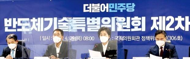양향자 더불어민주당 의원(왼쪽 세 번째)이 29일 국회에서 열린 민주당의 반도체기술특별위원회 2차 회의에서 발언하고 있다.  /뉴스1