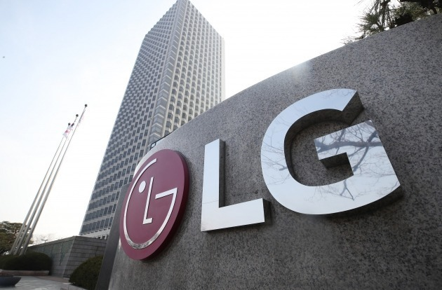 LG그룹 사옥 전경 /연합뉴스