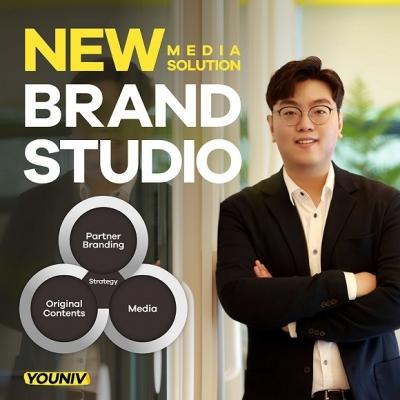 교육 스타트업 유니브, 자체 교육 버라이어티 채널 '브랜드 스튜디오' 런칭